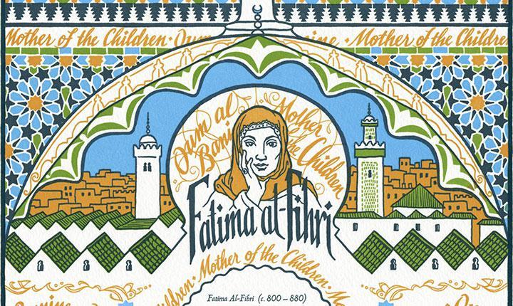 Imagen 1. ''Fatima, 'Madre de todos los niños'' Fuente:http://www.germmagazine.com/wp-content/uploads/2016/10/fatima-alfihri.jpgRecuperada el 25 de noviembre de 2016 a las 3:45 horas.